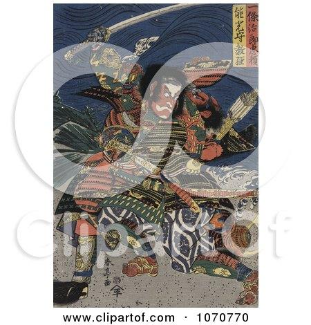 Royalty Free Historical Illustration of the Samurai Warriors Ichijo Jiro Tadanori and Notonokami Noritsune by JVPD