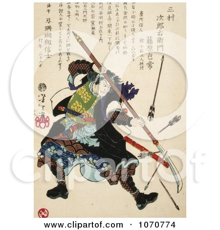 Royalty Free Historical Illustration of a Ronin Samurai Using a Long Handled Sword to Fend Off Arrows by JVPD