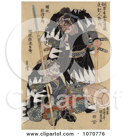 Royalty Free Historical Illustration of Horibe Yahei and His Adopted Son, the Swordsman Horibe Yasubei Taketsune by JVPD