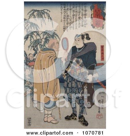 Royalty Free Historical Illustration of a Man Looking at the Samurai Swordsman Miyamoto Musashi Through by JVPD