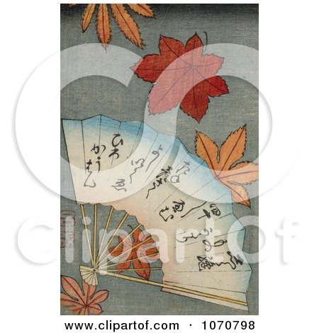 Royalty Free Historical Illustration of a Hand Fan With Maple Leaves by JVPD