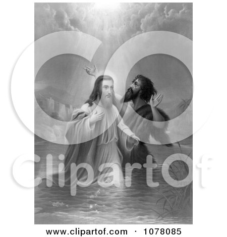 ray of light clipart. ray of light from heaven on the baptism jesus christ royalty free historical clip art by jvpd clipart