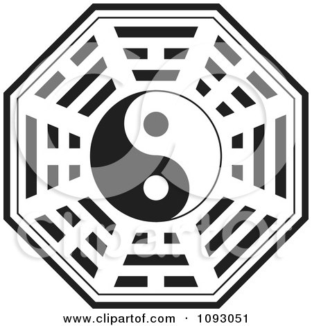 Clipart Black And White Yin Yang Chinese Symbol - Royalty Free Vector Illustration by Lal Perera