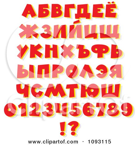 Clipart Red Mirror Reversed And Scattered Letters And Numbers - Royalty Free Vector Illustration by Alex Bannykh