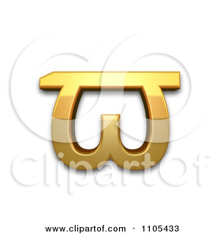 3d Gold Greek Pi Symbol Clipart Royalty Free Cgi Illustration By Leo