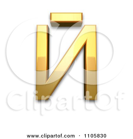 3d gold cyrillic capital letter i with macron clipart royalty free
