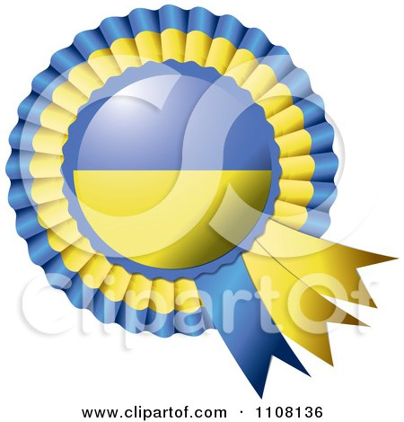Clipart Shiny Ukrainian Flag Rosette Bowknots Medal Award - Royalty Free Vector Illustration by MilsiArt