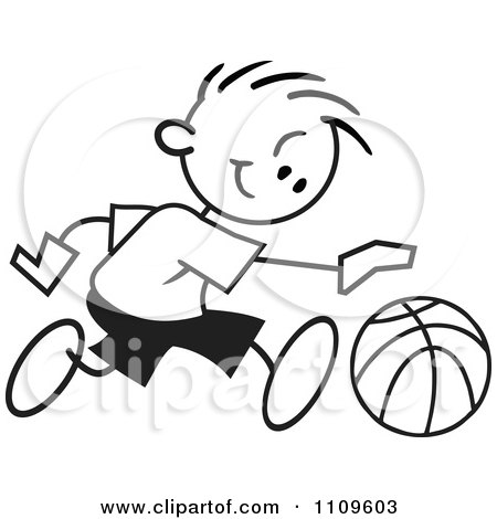 Clipart Of A Black And White Ball With Patriots Basketball Text