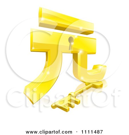 Clipart 3d Golden Gold Yuan Lock And Key With A Reflection - Royalty Free Vector Illustration by AtStockIllustration