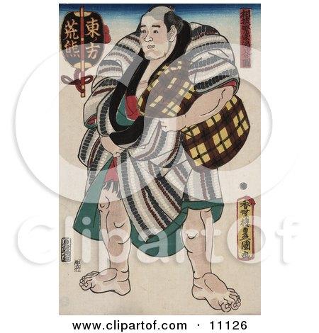 Arakuma, a Sumo Wrestler Clipart Picture by JVPD