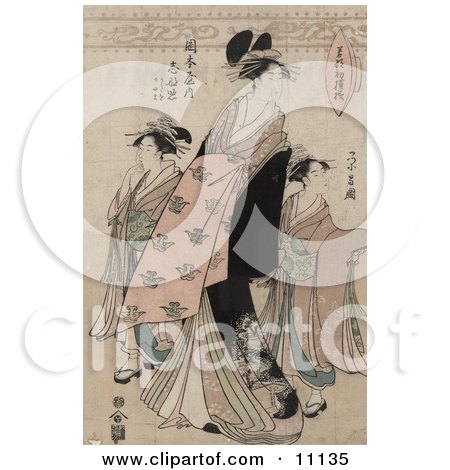 The Courtesan Shinateru Of The Okamoto Ya Clipart Picture