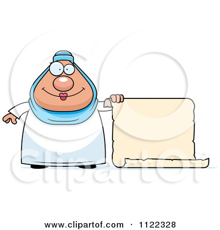 Cartoon Of A Chubby Muslim Woman With A Sign - Royalty Free Vector Clipart by Cory Thoman