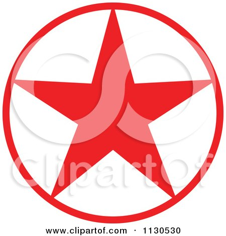 Cartoon Of A Round Red Christmas Star Avatar 2 - Royalty Free Vector Clipart by Zooco