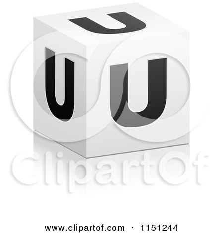 Clipart Of A 3d Black And White Letter E Cube Box Royalty Free