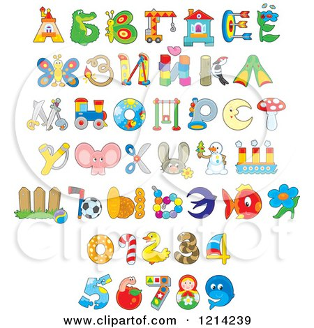 Clipart of Animal and Item Alphabet Letters and Numbers - Royalty Free Vector Illustration by Alex Bannykh