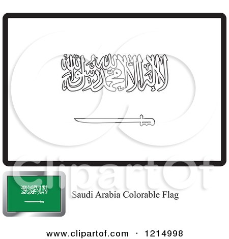 Clipart Of A Coloring Page And Sample For Saudi Arabia Flag