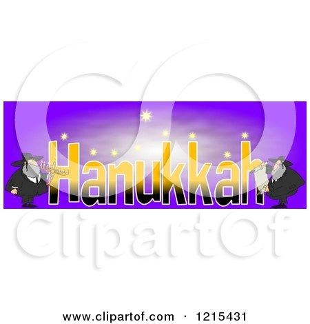 Clipart of the Word Hanukkah and Rabbis - Royalty Free Illustration by djart