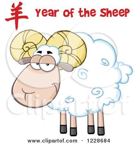 Clipart of Year of the Sheep Text over a Ram - Royalty Free Vector Illustration by Hit Toon