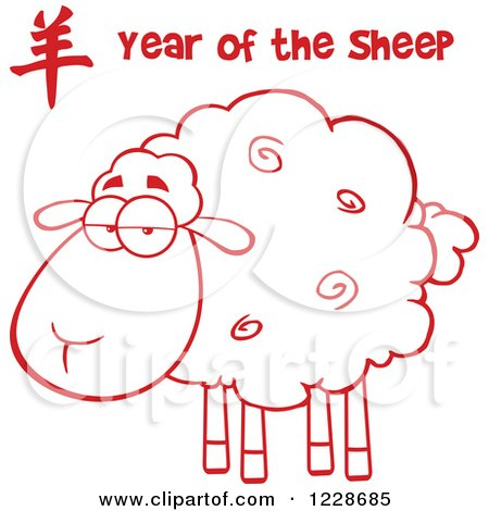 Clipart of Red Year of the Sheep Text over an Ewe - Royalty Free Vector Illustration by Hit Toon