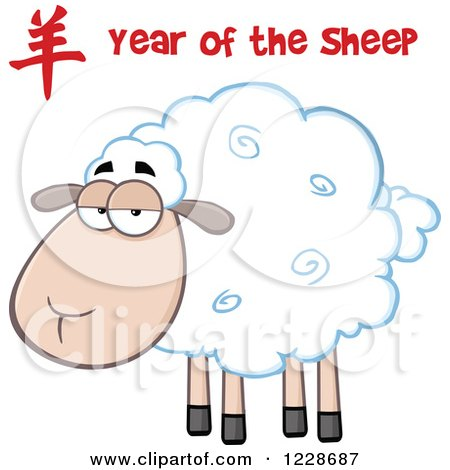 Clipart of Year of the Sheep Text over an Ewe - Royalty Free Vector Illustration by Hit Toon