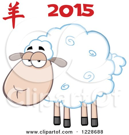 Clipart of Red 2015 over a Sheep - Royalty Free Vector Illustration by Hit Toon