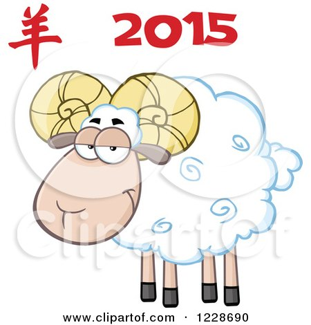 Clipart of Year 2015 over a Ram - Royalty Free Vector Illustration by Hit Toon