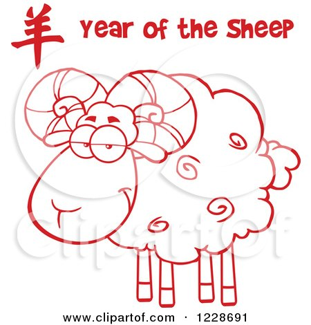 Clipart of Red Year of the Sheep Text over a Ram - Royalty Free Vector Illustration by Hit Toon