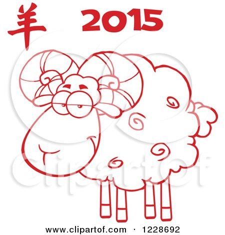 Clipart of Red 2015 over a Ram - Royalty Free Vector Illustration by Hit Toon
