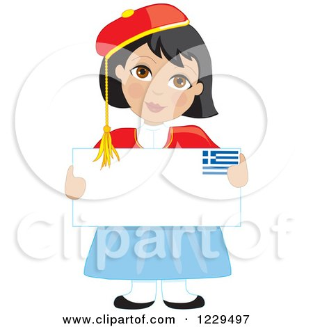 Clipart of a Tradionally Dressed Greek Girl Holding a Sign - Royalty Free Vector Illustration by Maria Bell