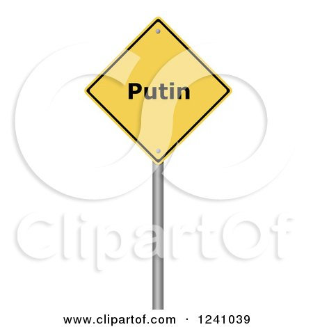 Clipart of a 3d Yellow Warning Putin Sign, on a White Background - Royalty Free Illustration by oboy