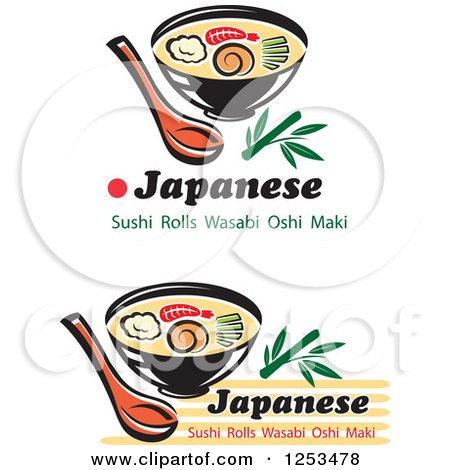 Clipart of Oriental Soup and Sample Text - Royalty Free Vector Illustration by Vector Tradition SM