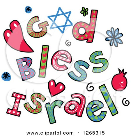 Royalty-Free (RF) Israel Clipart, Illustrations, Vector Graphics #1