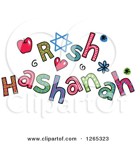 Clipart of Colorful Sketched Rosh Hashanah Text - Royalty Free ...
