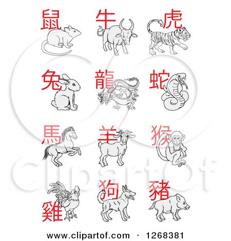 Clipart of Chinese New Year Zodiac Animals and Signs - Royalty Free Vector Illustration by AtStockIllustration