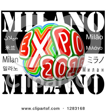 Clipart of a 3d Worlds Fair Expo 2015 Ball on a Black and White Text Background - Royalty Free Illustration by MacX
