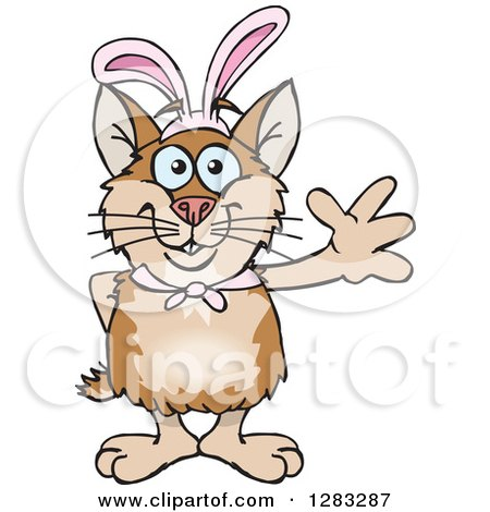 Clipart of a Friendly Waving Hamster Wearing Easter Bunny Ears - Royalty Free Vector Illustration by Dennis Holmes Designs