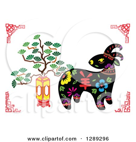 Clipart of a Chinese New Year of the Goat Design with a Potted Plant - Royalty Free Vector Illustration by Cherie Reve