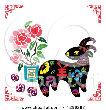 Clipart of a Chinese New Year of the Goat Design with a Pink Flowering Plant - Royalty Free Vector Illustration by Cherie Reve