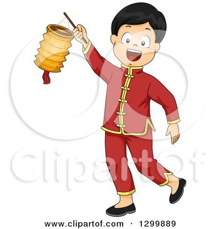 Clipart of a Happy Chinese Boy Holding up a Paper Lantern - Royalty Free Vector Illustration by BNP Design Studio
