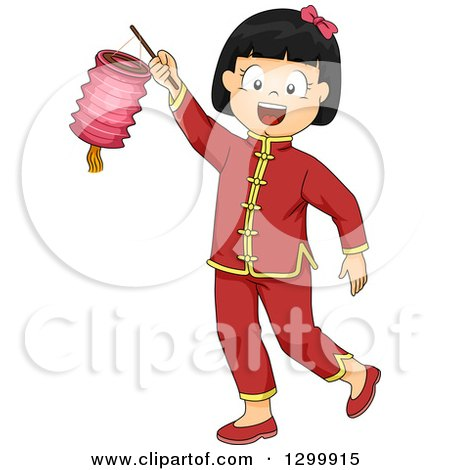 Clipart of a Happy Asian Girl Holding up a Paper Lantern - Royalty Free Vector Illustration by BNP Design Studio