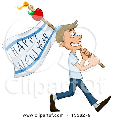 Clipart of a Cartoon Happy Jewish Guy Walking with a Happy New Year Flag for Rosh Hashana - Royalty Free Vector Illustration by Liron Peer
