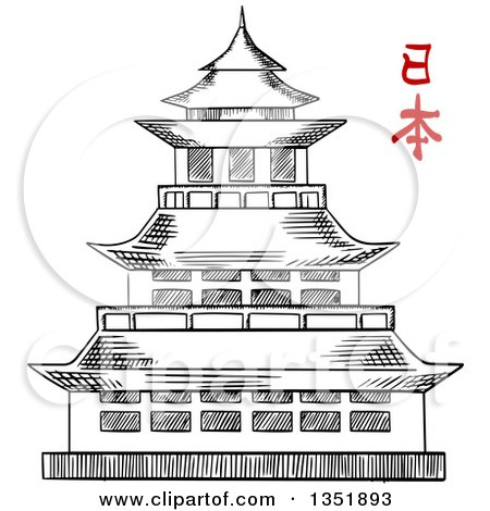 Clipart Of A Flat Design Ancient Chinese Temple Of Heaven