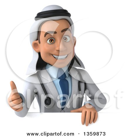 Clipart of a 3d Young Male Arabian Doctor Giving a Thumb up over a Sign, on a White Background - Royalty Free Illustration by Julos