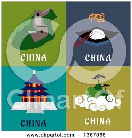 Clipart of China Designs - Royalty Free Vector Illustration by Vector Tradition SM