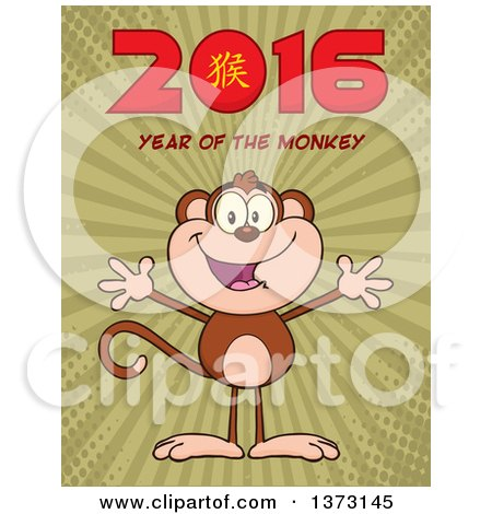 Cartoon Clipart of a Happy Monkey Mascot with Open Arms Under New Year 2016 Text, on Green Rays and Dots - Royalty Free Vector Illustration by Hit Toon