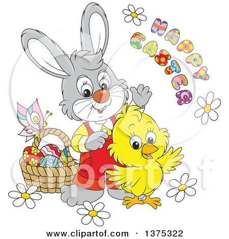 Clipart of a Cute Yellow Chick and Rabbit with a Basket of Eggs, Flowers and a Butterfly with a Happy Easter Greeting - Royalty Free Vector Illustration by Alex Bannykh