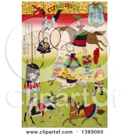 Vintage Illustration of Woodcut Acrobats, Trapeze Artists, and Horseback Stunt Riders Performing at a Circus at Yasukuni Jinja, Shokonsha, Tokyo, Japan - Historical Graphic by JVPD