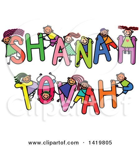 Clipart of a Doodled Sketch of Children Playing on the Words Shanah Tovah - Royalty Free Vector Illustration by Prawny