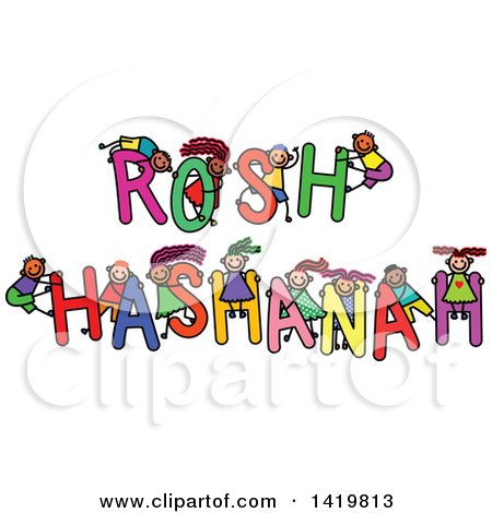 Clipart of a Doodled Sketch of Children Playing on the Words Rosh Hashanah - Royalty Free Vector Illustration by Prawny