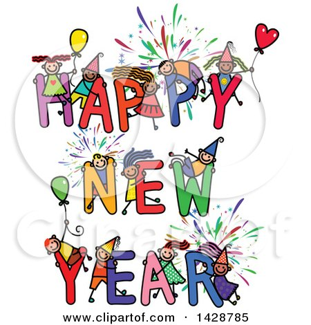 2019 Happy New Year PNG Clip Art Image | Gallery Yopriceville -  High-Quality Images and Transparent PNG Free Clipart
